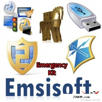 Emsisoft Emergency Kit 2.0.0.9 Final Portable (11.08.2012)